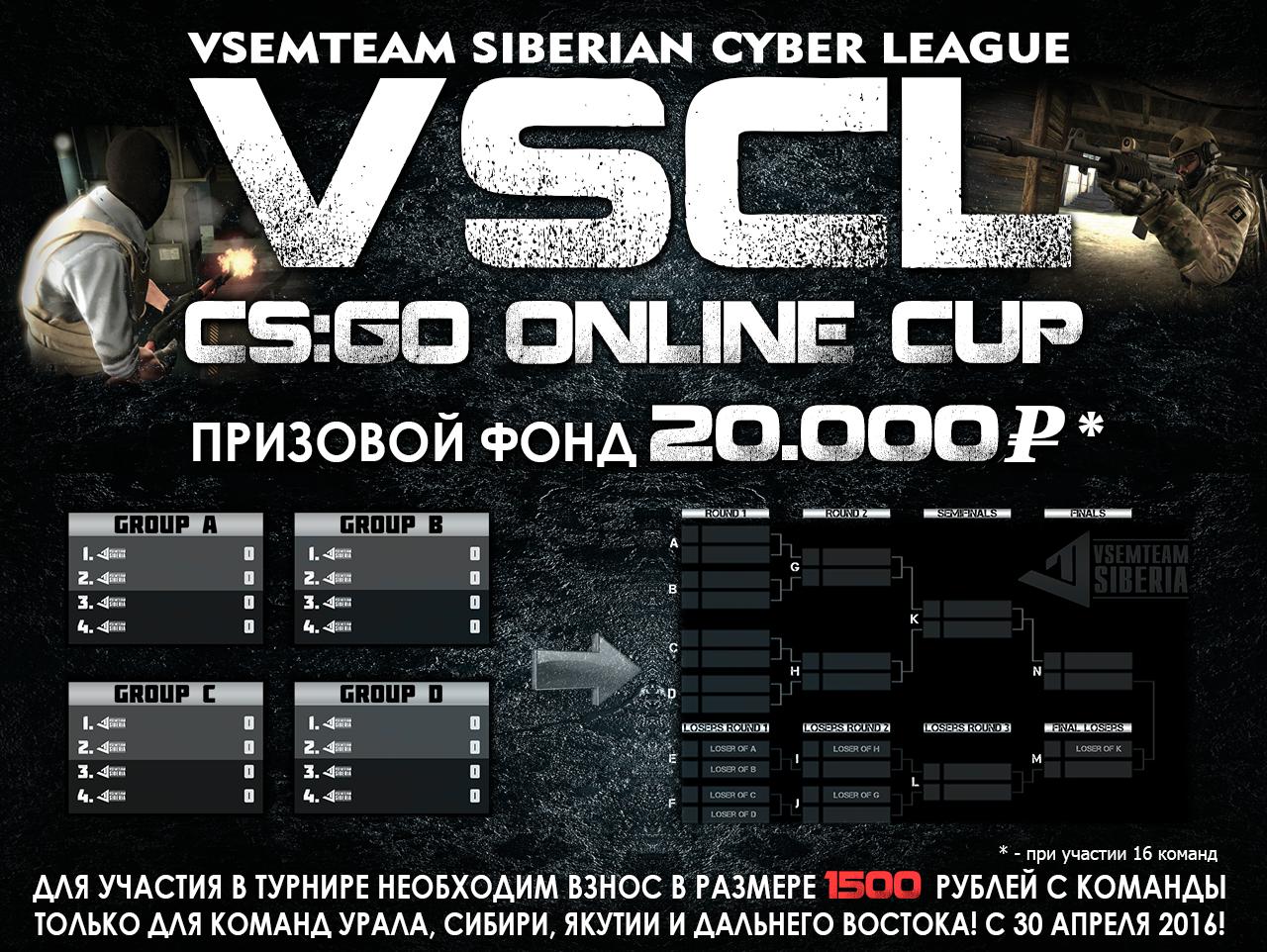 1280х1024_csgo_online_cup4